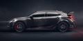 Honda Civic Type R 2017 Concept