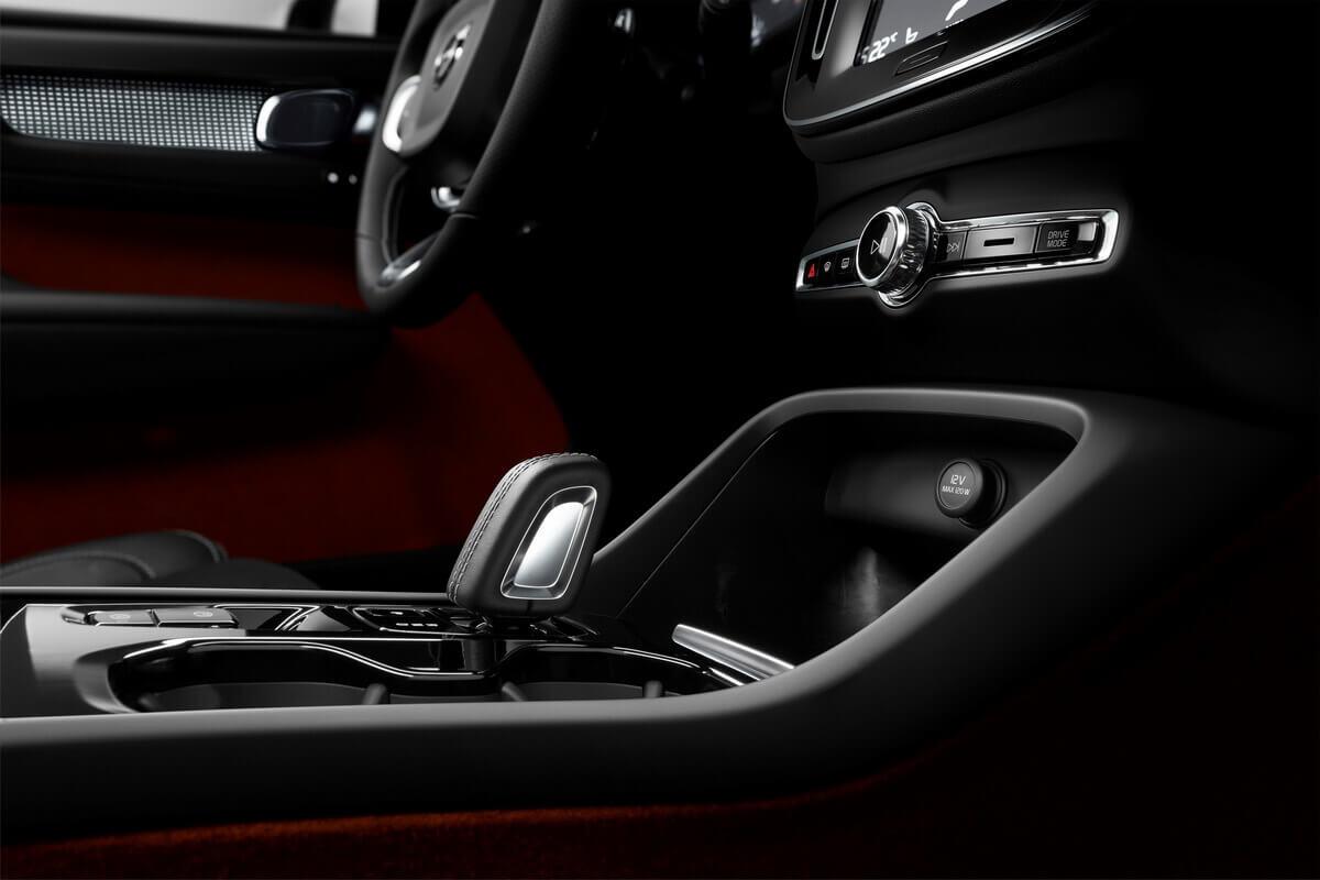 Volvo Xc40 Asphalte Ch