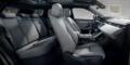 Range Rover Evoque mk2 2020 intérieur espace sièges