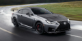 Lexus RC F 2020 Track Edition