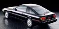 Toyota Supra mk3 A70